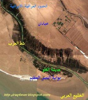 شبه جزيرة عربية